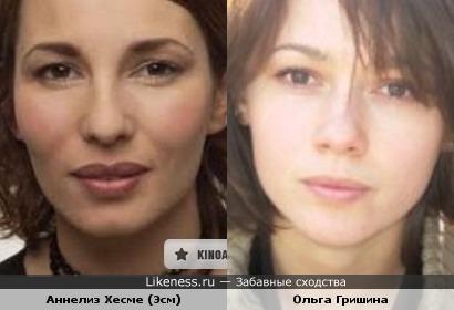 Актрисы Аннелиз Хесме и Ольга Гришина