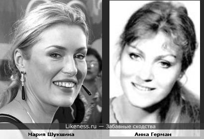 Мария Шукшина и Анна Герман