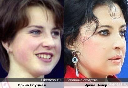 Спортсмены Ирина Слуцкая и Ирина Винер