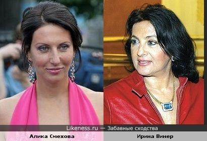Алика Смехова и Ирина Винер