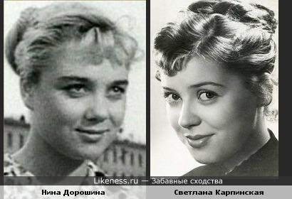 http://img.likeness.ru/uploads/users/14010/1373740381.jpg