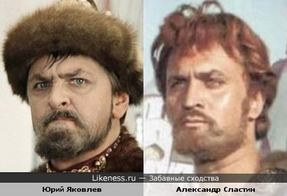 Актеры Юрий Яковлев и Александр Сластин в образах