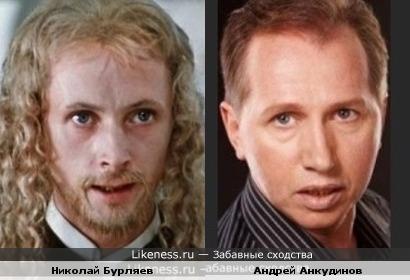 Актеры Николай Бурляев и Андрей Анкудинов
