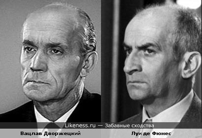 Актеры Вацлав Дворжецкий и Луи де Фюнес