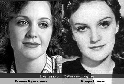 Актрисы Ксения Кузнецова и Клари Толнаи