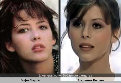 Актрисы Софи Марсо и Мартина Келли