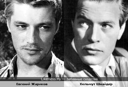 Актеры Евгений Жариков и Хельмут Шнайдер