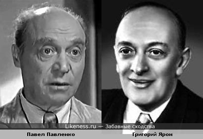 Актеры Павел Павленко и Григорий Ярон