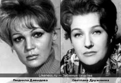 Актрисы Людмила Давыдова и Светлана Дружинина