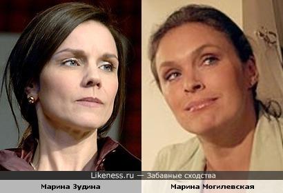Актрисы Марины: Марина Зудина и Марина Могилевская