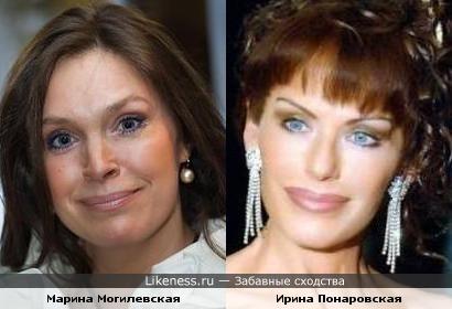Марина Могилевская и Ирина Понаровская