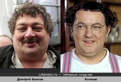 Дмитрий Быков и Колюш
