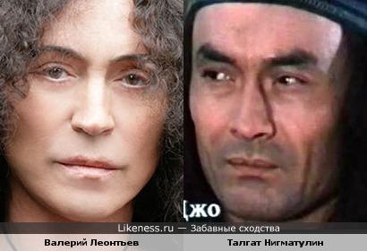 Валерий Леонтьев и Талгат Нигматулин