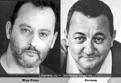 Французские актеры Жан Рено и Колюш