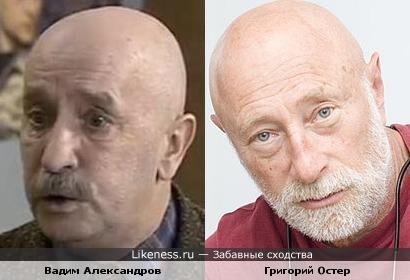 Вадим Александров и Григорий Остер