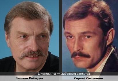 Актеры Михаил Лебедев и Сергей Сазонтьев