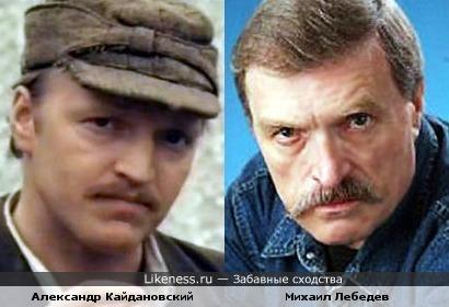 Актеры Александр Кайдановский и Михаил Лебедев
