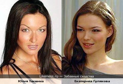 Актрисы Юлия Такшина и Екатерина Гулякова