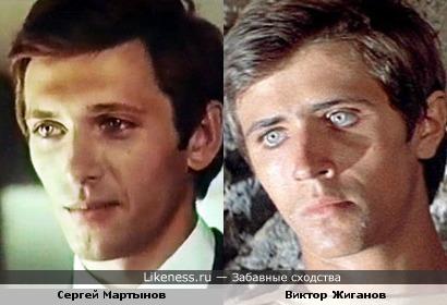 Актеры Сергей Мартынов и Виктор Жиганов