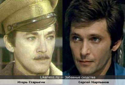 Актеры Игорь Старыгин и Сергей Мартынов