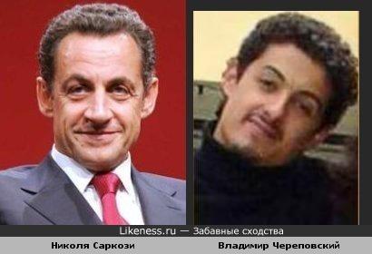 Николя Саркози и Владимир Череповский