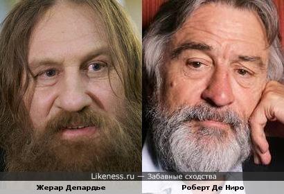 Актеры Жерар Депардье и Роберт Де Ниро