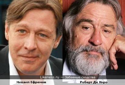 Актеры Михаил Ефремов и Роберт Де Ниро