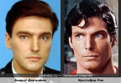 Андрей Державин и Кристофер Рив