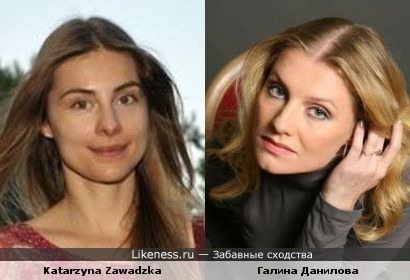 Катажина Завадская и Галина Данилова