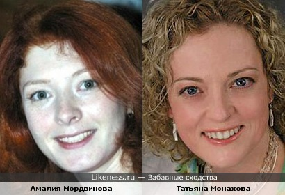Актрисы Амалия Мордвинова и Татьяна Монахова