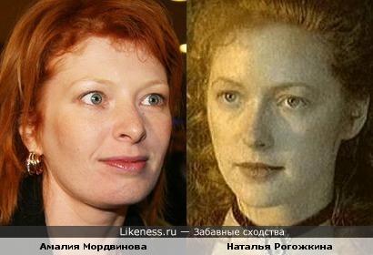 Актрисы Амалия Мордвинова и Наталья Рогожкина
