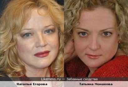 Актрисы Наталья Егорова и Татьяна Монахова