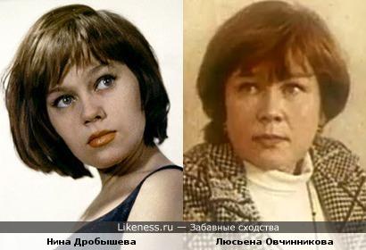 Актрисы Нина Дробышева и Люсьена Овчинникова