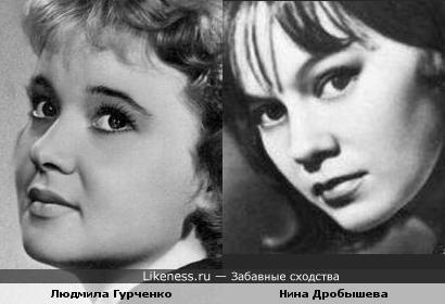 Актрисы Людмила Гурченко и Нина Дробышева