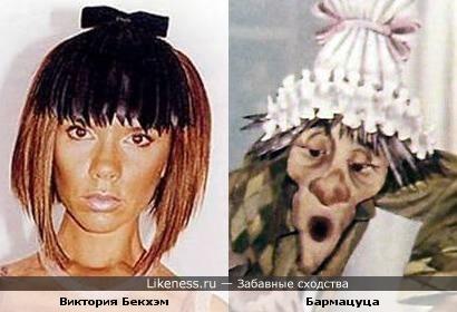 Виктория Бекхэм напомнила Бармацуцу