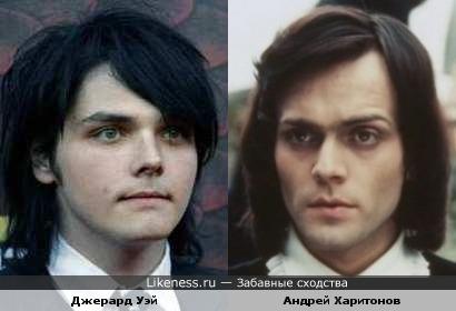 Джерард Уэй и Андрей Харитонов