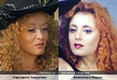 Маргарита Терехова и Анжелика Варум