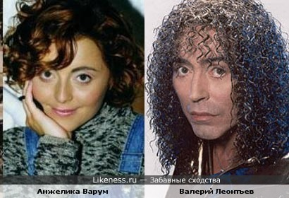 Анжелика Варум и Валерий Леонтьев