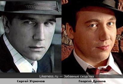 Актеры Сергей Угрюмов и Георгий Дронов