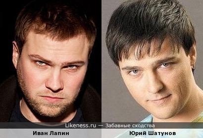 Иван Лапин и Юрий Шатунов