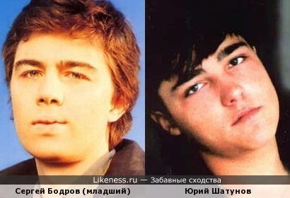 Сергей Бодров (младший) и Юрий Шатунов