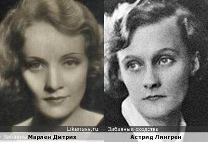 Марлен Дитрих и Астрид Лингрен