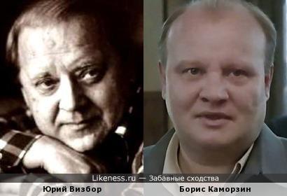 Актеры Юрий Визбор и Борис Каморзин