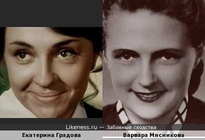 Актрисы Екатерина Градова и Варвара Мясникова