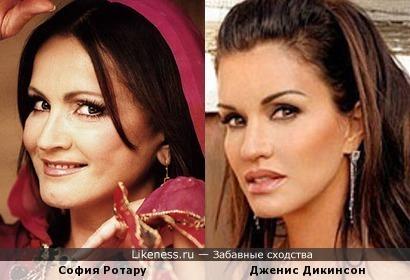 София Ротару и Дженис Дикинсон