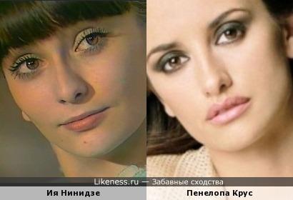 Актрисы Ия Нинидзе и Пенелопа Крус