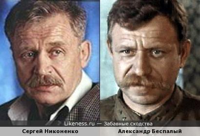 Актеры Сергей Никоненко и Александр Беспалый