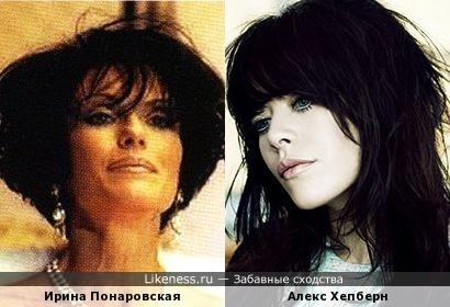 Певицы Ирина Понаровская и Алекс Хепберн