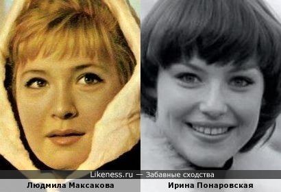 людмила максакова в молодости фото