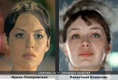 Ирина Понаровская и Валентина Воилкова